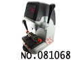 Auto cutter-checking vertical key cutting machine(110V-220V)