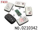 Middle East Edition Toyota Rand Cool Road Ze 2-4 button smart key (FSK433)