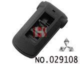 Mitsubishi 3 button remote key casing (without logo)