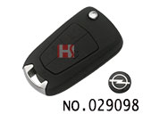 Opel 3 button folding remote key shell