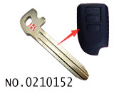 Keyblade for Toyota Verso,Vios car smart key after 2013 year