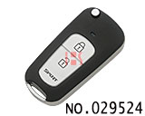 KIA Sportage 2-button remote flip key casing