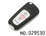 Hyundai elantra 2-button flip remote key casing