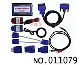Volkswagen 5 generations of anti-theft system all lost key programmer