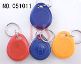 Colourful Proximity Key Ring Tag(Four-piece Set)