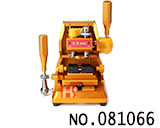 Vertical key cutting machine(Mini precision)12V.110V.220V