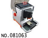 CONDOR XC-Mini Automatic Key Cutting Machine(English Version)