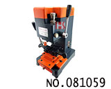 Multi-function Vertical Key Cutting Machine