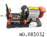 High power single head horizontal bevel key cutting machine
