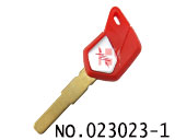 Aprilia Motorcycle Transponder Key Shell(red)