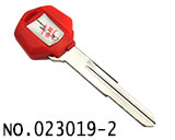 Suzuki Motocycle Transponder Key Shell(Red,left slot)