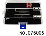 Quick tools set for leaf blade lock mechanical pssword safe(notch type)