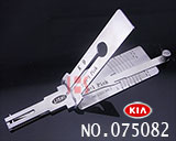 Kia K9 car lock opening,reader(K9)