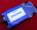 Honda Measure Scope Third Generation:GNA-600