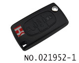 Peugeot 3 Button Remote Flip Key Shell(0536/HU83)