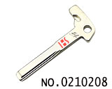 Keyblade for new Benz car smart key