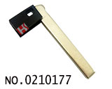 Emergency smart key Blade for BMW car I series smart key
