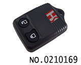 Ford 2 button remote key shell
