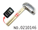 Kia Cadenza Emergency Key Blade