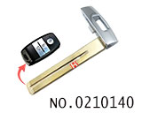 Kia K5 Emergency Key Blade