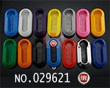 Fiat remote folding colorful key shell(14piece)