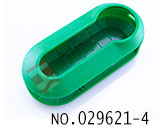 Fiat remote folding colorful key shell(green)
