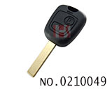 New peugeot 307 car 2 button remote key shell(without logo)