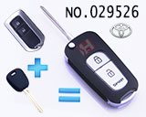 Toyota Highlander,Yaris 2 button remote flip key casing