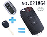 Toyota Highland, Ashley 2 Button Flip Remote Key Casing