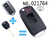 Toyota Highlander, Yaris 2 Button Flip Remote Key Casing
