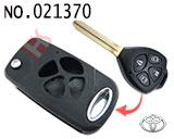 Toyota Camry 4 Button Flip Key Casing