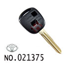 Old Toyota car 2 button remote key shell