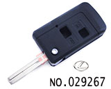Lexus 2-button folding remote key shell
