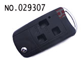 Lexus 3-button folding remote key shell