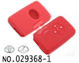 Toyota ,Lexus 3-button smart remote control Silicon Rubber bag(red)