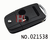 Acura 3-button Flip Remote Key Case
