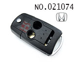 Honda car 2 + 1 button key remote control folding key shell