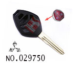 Mitsubishi Car 4 button remote control key shell (no logo)