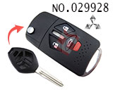 Mitsubishi car 4 button remote modified folding key shell (without logo)