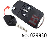 Mitsubishi car 2 button remote modified folding key shell (without logo)