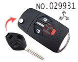 Mitsubishi car 3 button remote modified folding key shell (without logo)