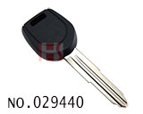 Mitsubishi chip key casing(no logo)