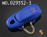 Porsche 3-button smart remote rubber (blue)