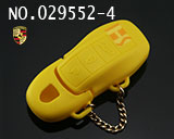 Porsche 3-button smart remote rubber (Yellow)