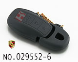 Porsche 3-button smart remote rubber (grey)