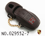 Porsche 3-button smart remote key rubber (brown)