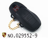 Porsche 3-button smart remote key rubber (black)