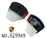 Porsche 977 car 3 button remote key rubber