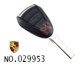 Porsche 977 car 3 button remote key shell