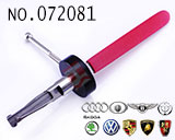 VW inside groove car lock stainless steel speed quickly